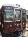 [阪急]阪急電車  5409