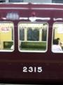 20100417055255