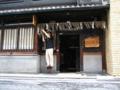 [京都][祇園祭][山鉾]