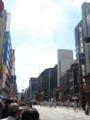 [祇園祭][山鉾町]