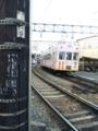 西院界隈 嵐電西院駅