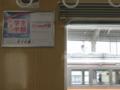 20101204194452