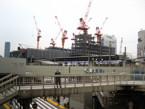 [JR大阪駅]