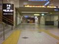 [大阪駅]