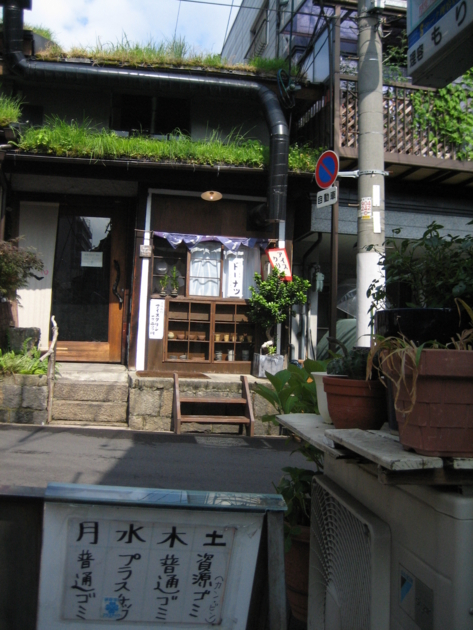 [空堀商店街][大阪][熊野街道]