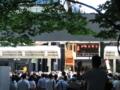 [祇園][2011][山鉾][巡行][gion]