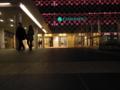 大阪駅 コンコース