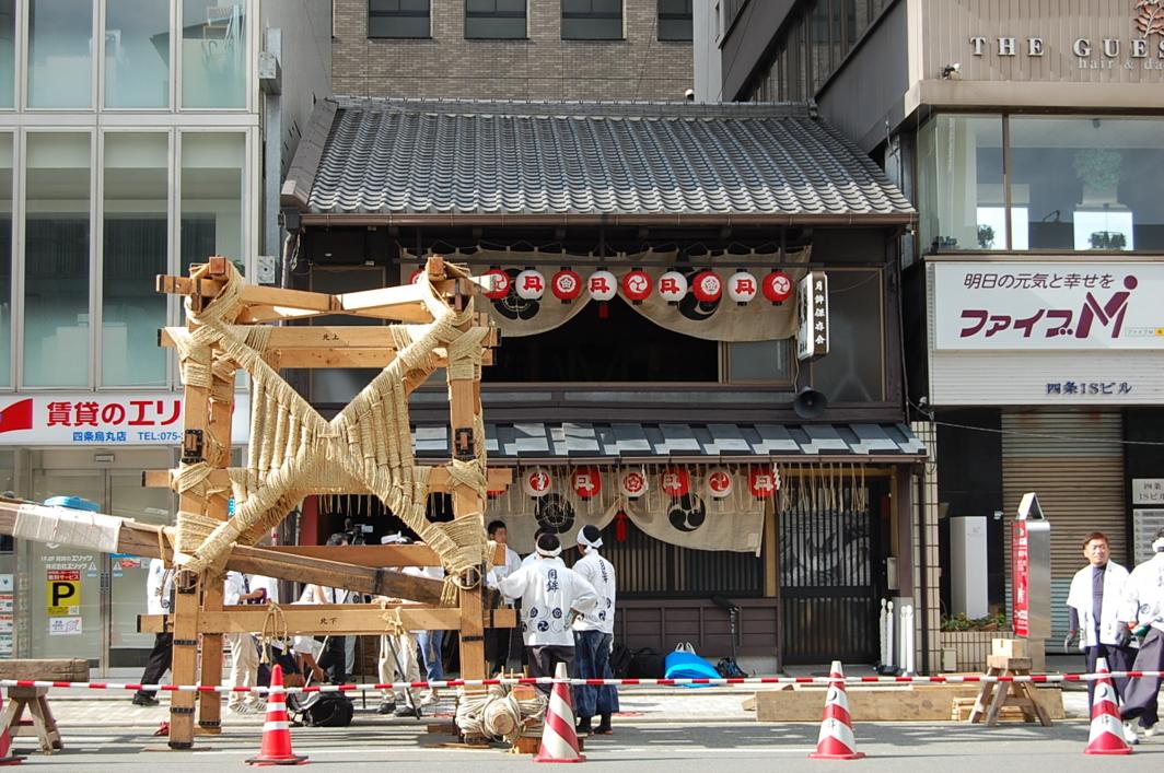 [京都][山鉾巡航]