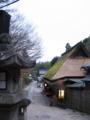 京都 奥嵯峨