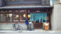 [北観音山][祇園祭][山鉾][京都]