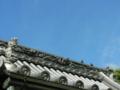 [高幡][神社][柞原]