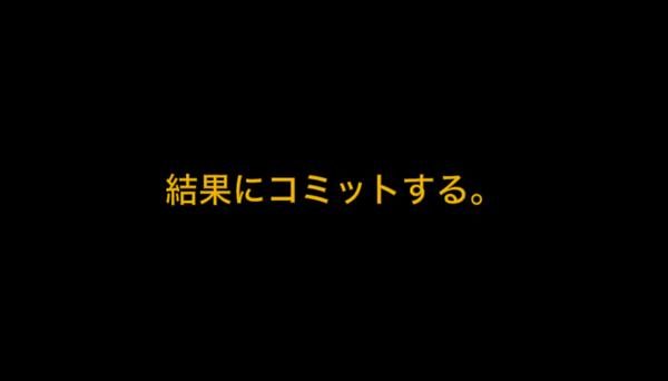 f:id:battle_pianist:20190421160141p:plain