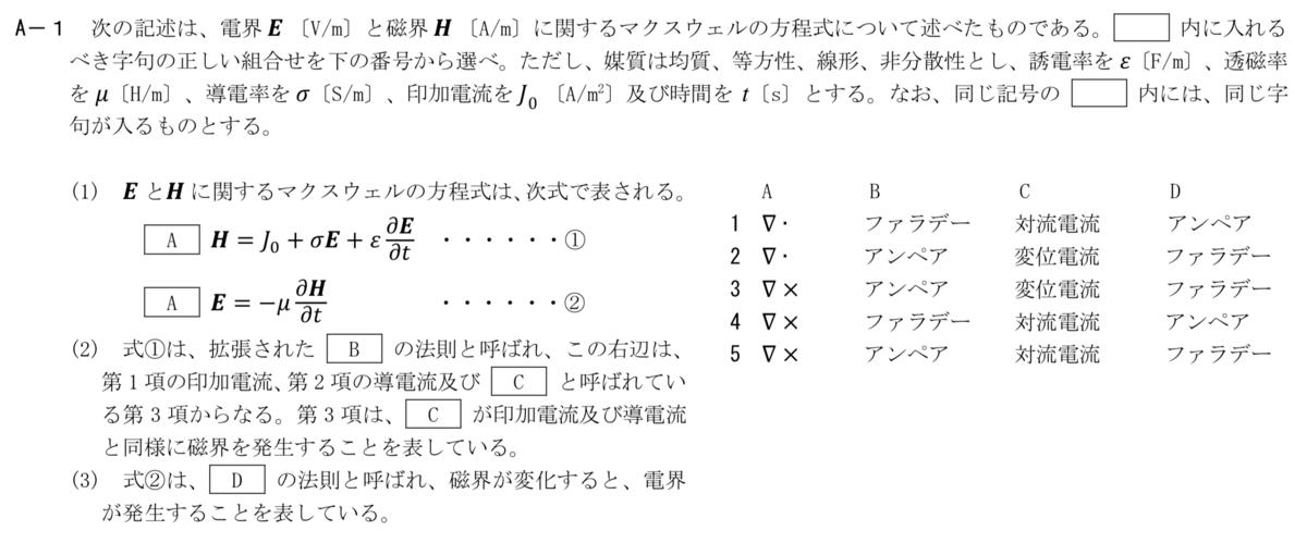 f:id:battle_pianist:20190718204042p:plain