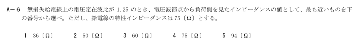 f:id:battle_pianist:20190718204109p:plain