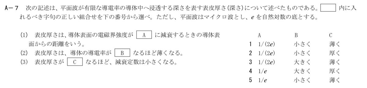 f:id:battle_pianist:20190718204112p:plain