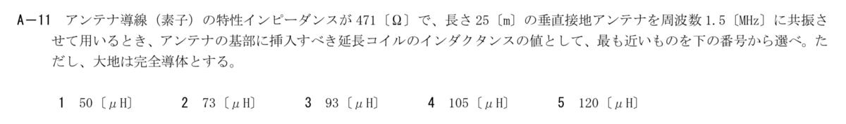 f:id:battle_pianist:20190718204133p:plain