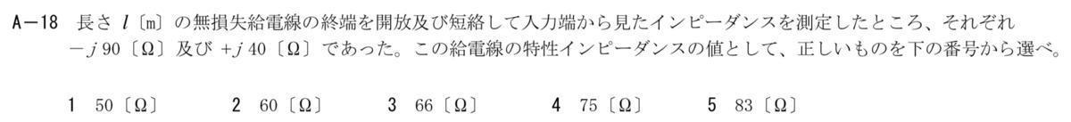 f:id:battle_pianist:20190718204208p:plain