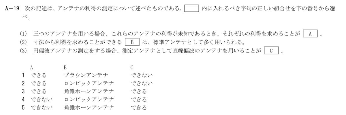 f:id:battle_pianist:20190718204212p:plain