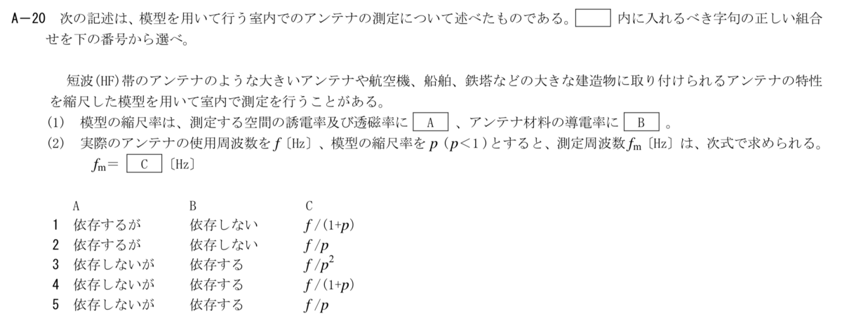 f:id:battle_pianist:20190718204216p:plain