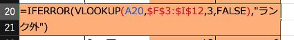 f:id:batty07:20200629140049p:plain