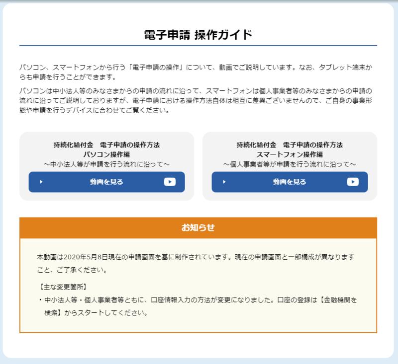 f:id:batugen:20200525073555p:plain
