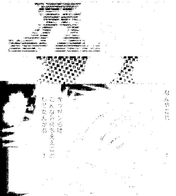 f:id:baumkuchen:20160210002016p:plain