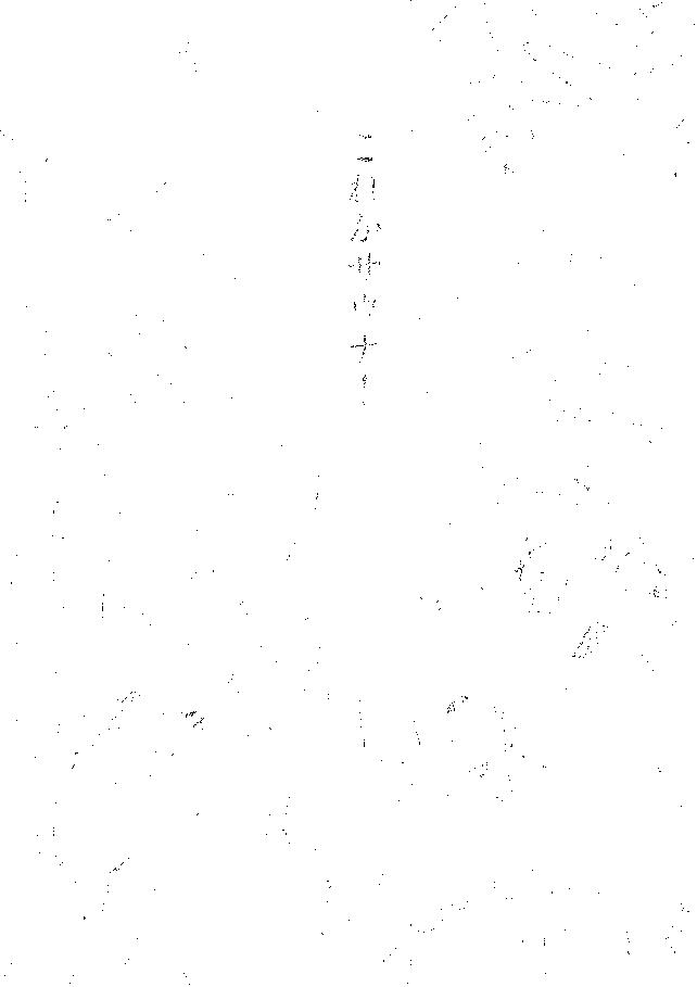 f:id:baumkuchen:20160210195836p:plain