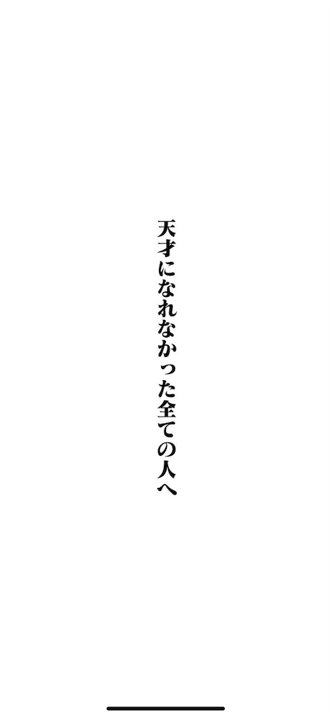 f:id:baya60830:20200114111455p:image