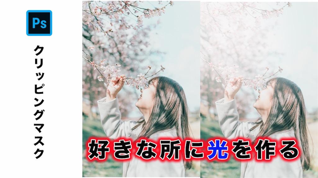 f:id:baya60830:20200429170918j:image