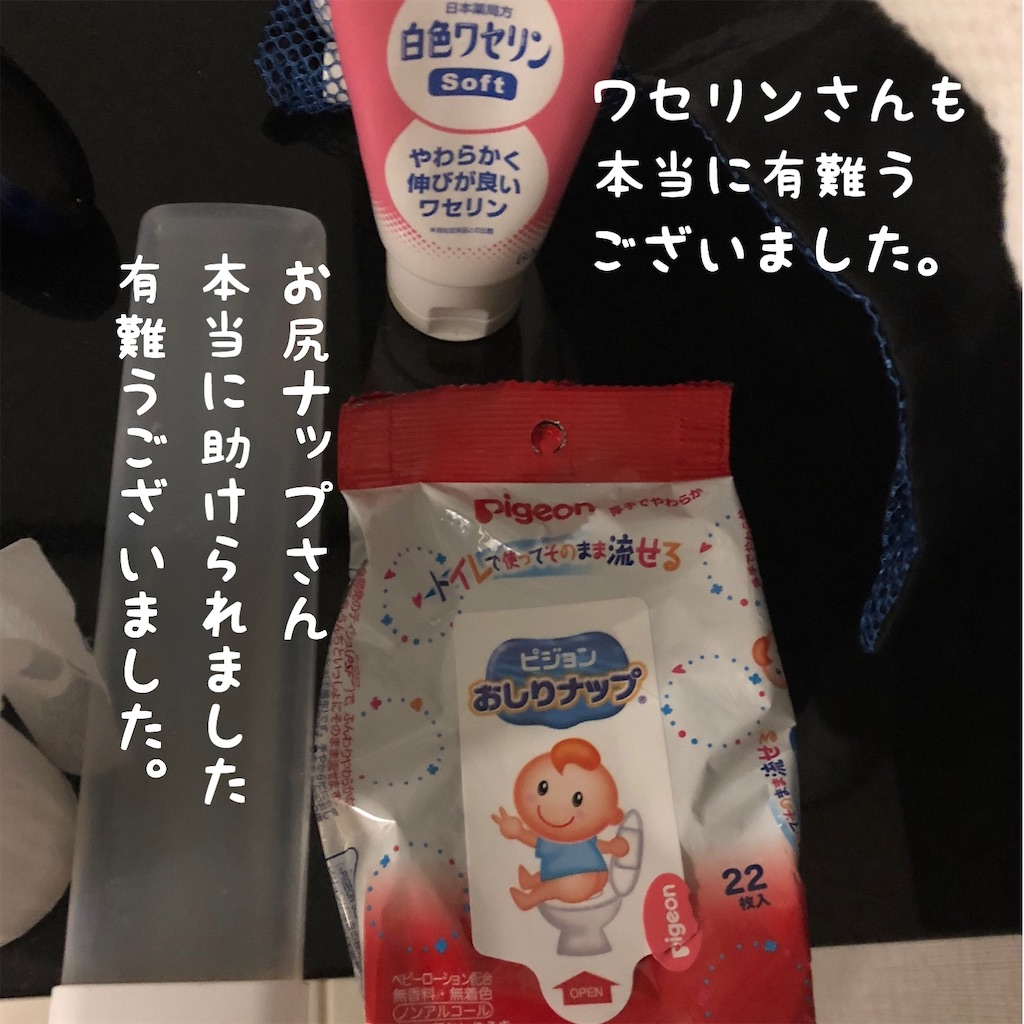 f:id:bayaidesu:20181215230817j:image