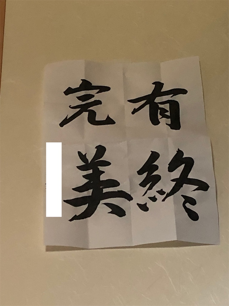 f:id:bayaidesu:20210926065025j:image