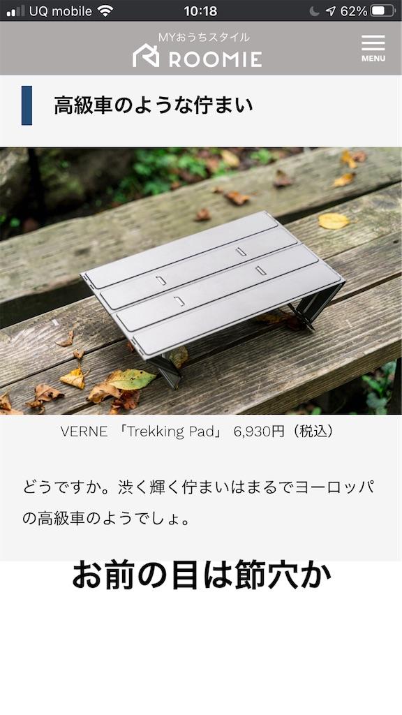 f:id:bayaidesu:20210929060734j:image