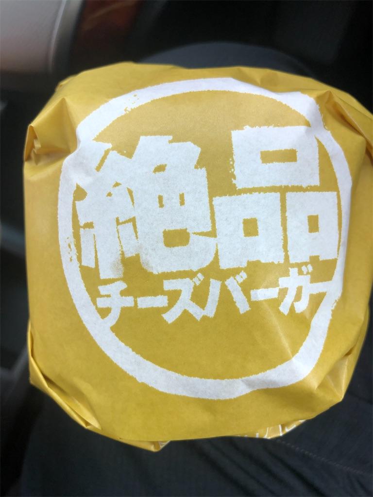f:id:bayaidesu:20211014061508j:image