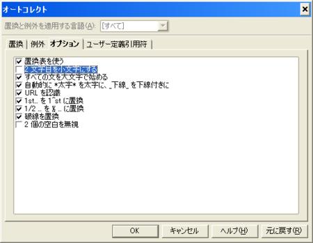 f:id:bayan:20111021043947p:image
