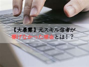 f:id:bayashi_free:20210224103727p:plain