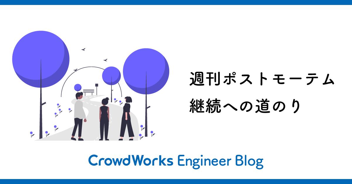 f:id:bayashi_ok:20210318092810p:plain