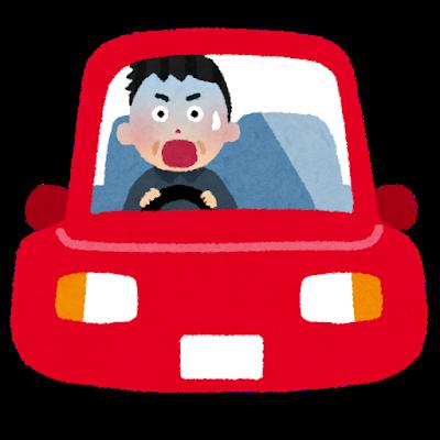 f:id:bayashipapa:20200221144612p:plain