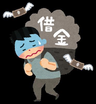 f:id:bayashipapa:20200227230039p:plain