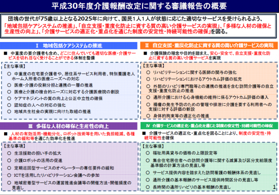 f:id:bayashipapa:20200303142136p:plain