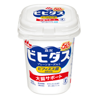 f:id:bayashipapa:20200414102756j:plain