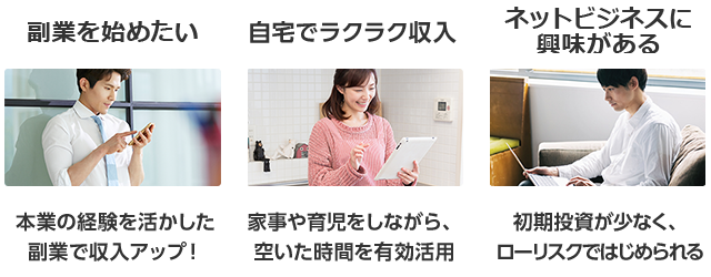f:id:bayashipapa:20200905100716p:plain