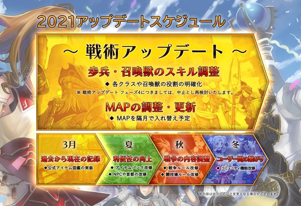 f:id:bayashipapa:20210116135334j:plain