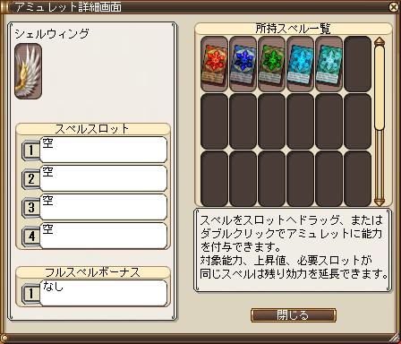 f:id:bayashipapa:20210120154231p:plain