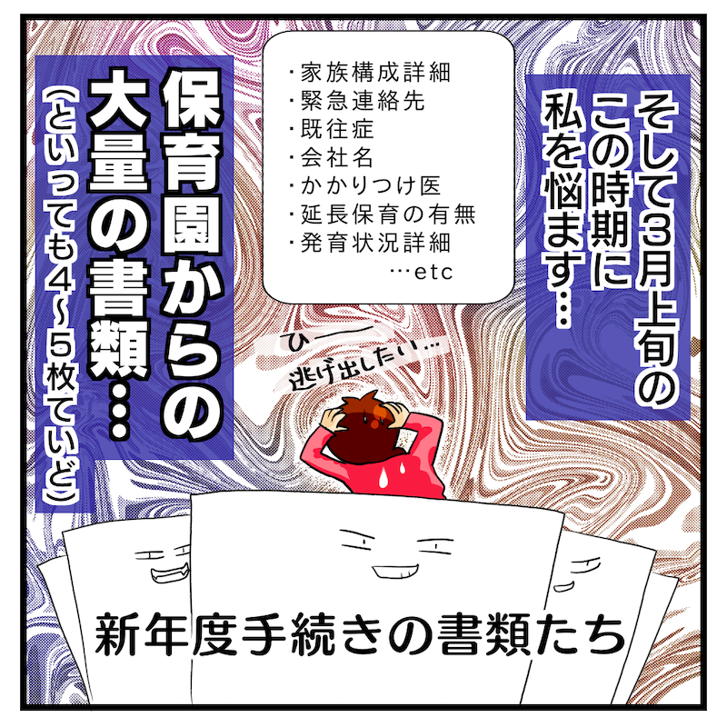 f:id:bayo_fantasy:20200304133024p:plain