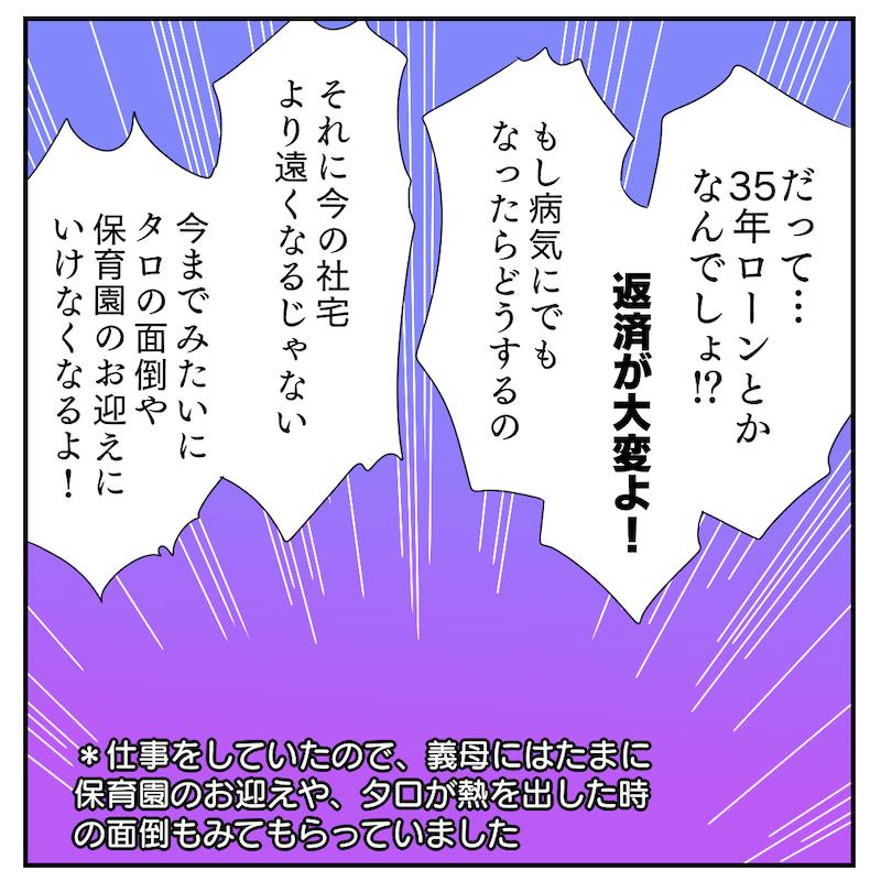 f:id:bayo_fantasy:20200912104030p:plain