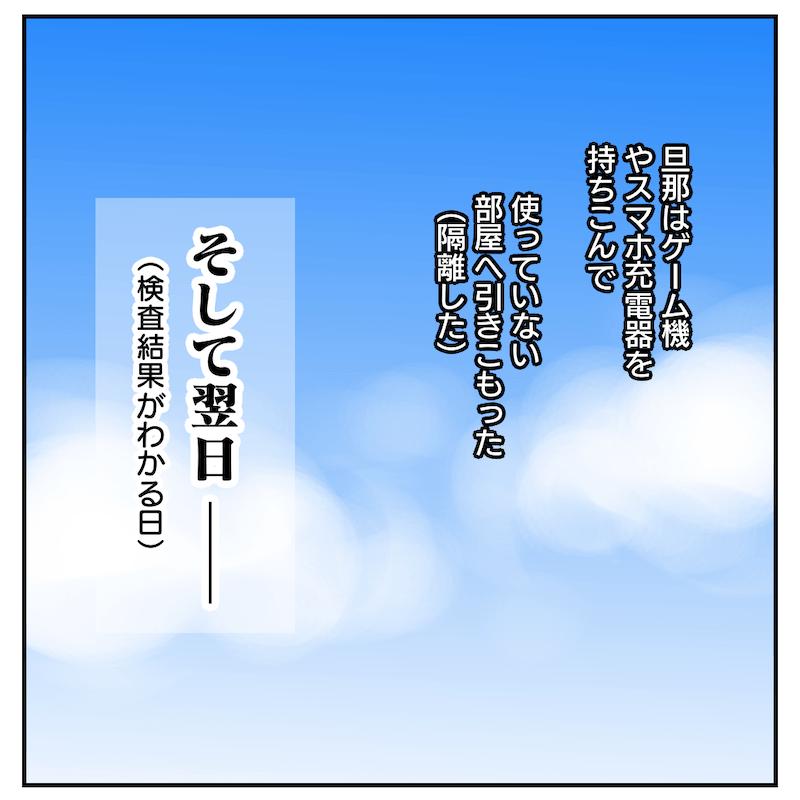 f:id:bayo_fantasy:20201214170657p:plain