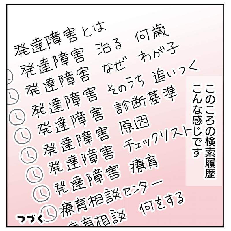 f:id:bayo_fantasy:20210303052623p:plain