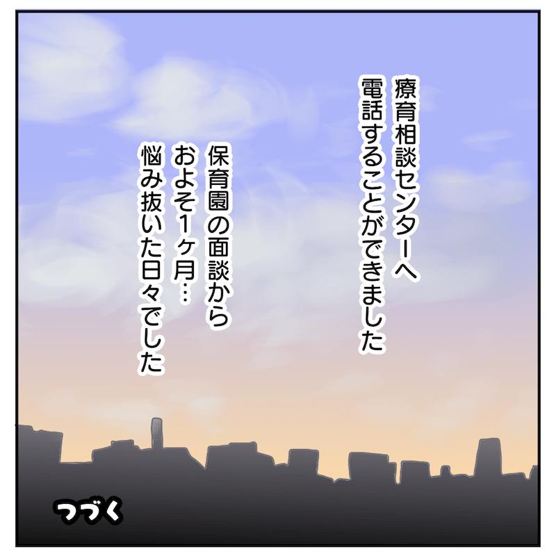 f:id:bayo_fantasy:20210310181652p:plain