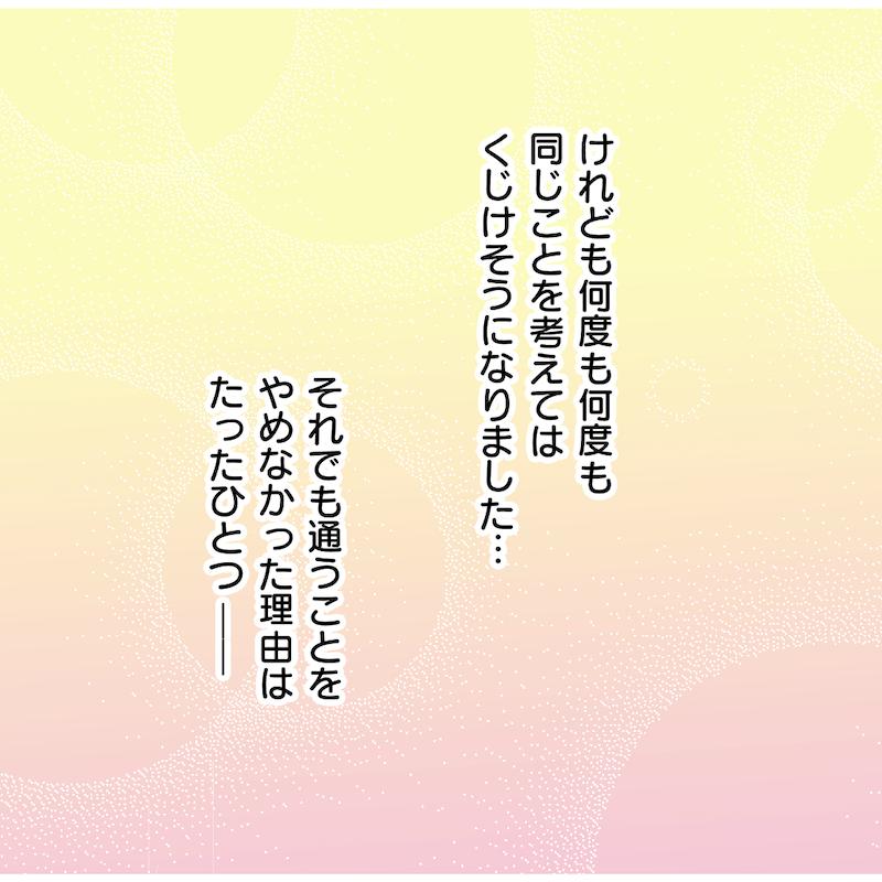 f:id:bayo_fantasy:20210427120305p:plain