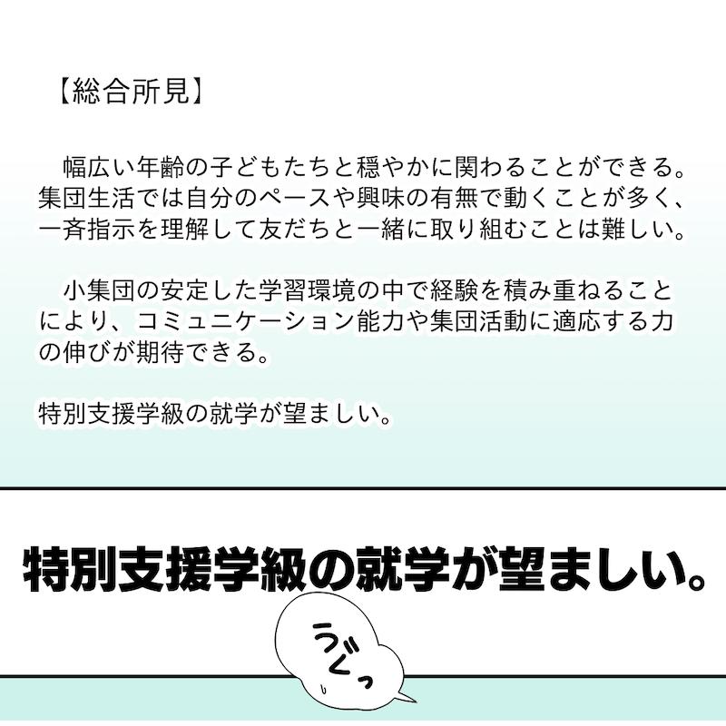 f:id:bayo_fantasy:20210605174818p:plain